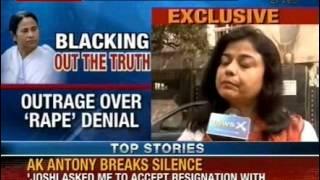 West Bengal board bans 'Rape' film