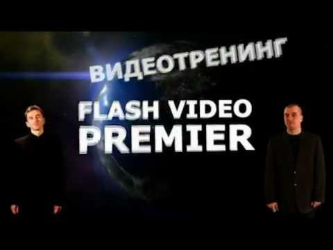 Видеомонтаж в Adobe Premiere Pro-создание презентации