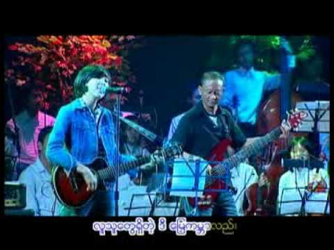 Chit Thu Wai a phyu yaun lay par mp3