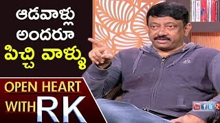 Ram Gopal Varma About His Controversies | Open Heart With RK