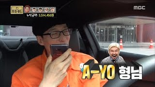 [Infinite Challenge] 무한도전 - Telephone connection with an old friend. 20170513
