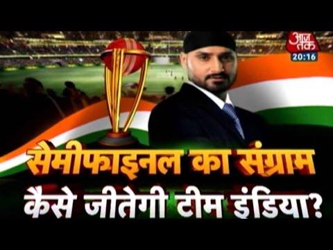 Champion Fir Se: Harbhajan Singh On Australian Team, Dhoni's Leadership