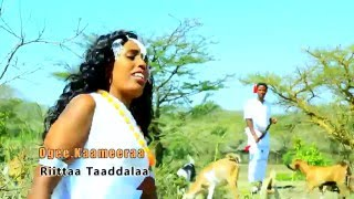 **NEW**Oromo/Oromia Music (2016) Waaritee Furii - Suman Baana