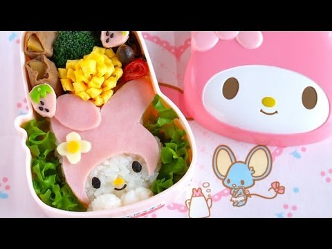 How to Make My Melody Bento Lunch Box (Kyaraben Recipe)  ()