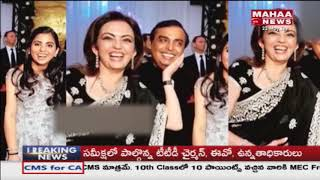 Mukesh Ambani Son Akash Ambani Marriage