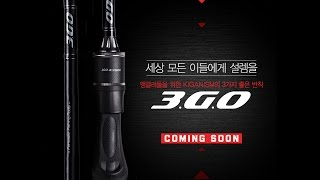 KIGANISM BASS FISHING RODS  3.G.O Powered by KIGAN GUIDES
