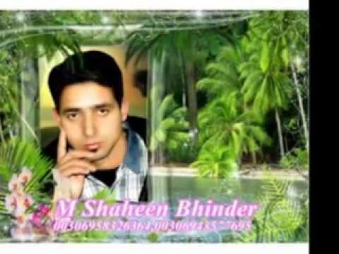 M Shaheen Bhinder (Hamne Tumko Dil Ye De Diya)
