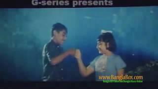 akase batase chol sathi ure jai chol bangla movie song moner majhe tumi