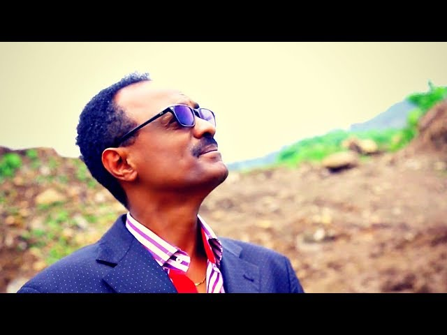 Wendimu Jira - Keras Gar -New Ethiopian Music 2018 (Official Video)