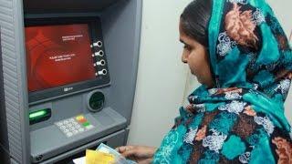 ATM কার্ড দিয়ে টাকা তোলার সময় কিছু গোপন বিষয় সবাই জেনে নিন!
