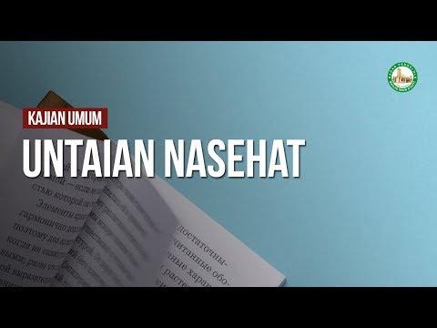 Untaian Nasehat - Ustaz Zaini Shabri, Lc