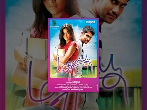 Mathapoo Tamil Full Movie video