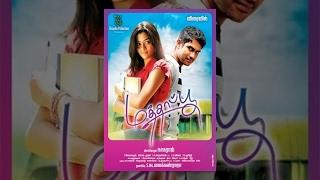 Vinayaga - Mathapoo Tamil Full Movie