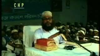 Din Protishtay Zubo Somaj.Allama Sayde