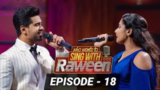 Who Wants to Sing with Raween # Episode 18