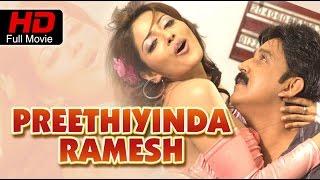 Full Kannada Movie 2010 | Preethi Inda Ramesh | Ramesh Aravind, Ramanithu Chaudhary.