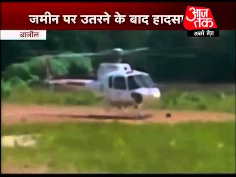 Brajil from the broken helicopter crash