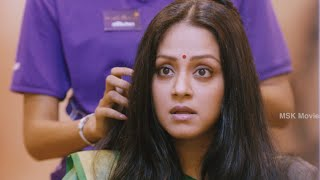 Jyothika Dying Her Hair Comedy - 36 Vayadhinile (2015) Tamil Movie Scenes