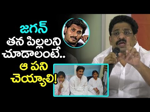 TDP MLC Buddha Venkanna About YS Jagan Politics | Buddha Venkanna Comments On Vijaya Sai Reddy
