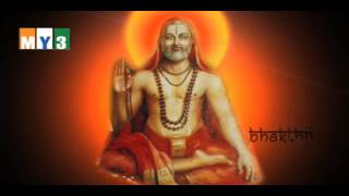 Sri Raghavendra Swamy Songs - Aaradhya Daivam Aananda Roopam - Sri Raghavendra Manasasmarami