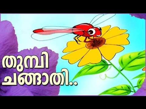 Malayalam Rhyme - Thumbi Changaathi.. video