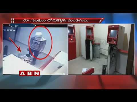 CCTV Footage | ATM Robbery with Gas Cutter at Chanda Nagar