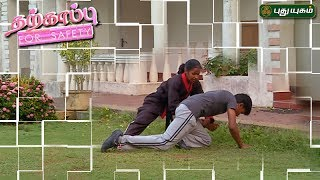 Martial Arts for Self Defence  | தற்காப்பு For Safety  | Morning Cafe | 30/05/2017