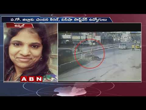 Techie Lost Life in Massive road Mishap At Uppal | Hyderabad | ABN Telugu