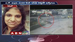 Techie Lost Life in Massive road Mishap At Uppal | Hyderabad