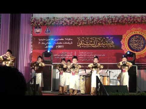 Johan Nasyid Sekolah Rendah KPM peringkat kebangsaan 2011 (Lagu 1)