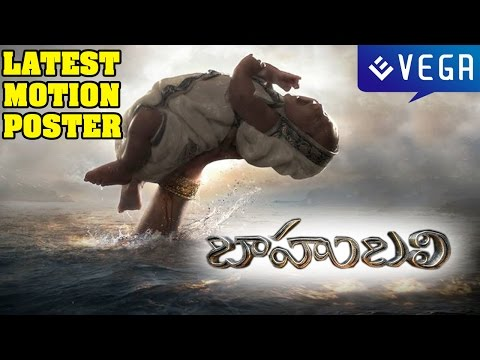 Baahubali Movie First Look Motion Poster : Prabhas, Rana, Anushka, Tamanna, Rajamouli