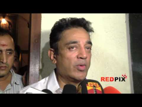 Actor Kamal Haasan Pay  homage to legendary Tamil poet and lyricist Vaali [RED PIX]