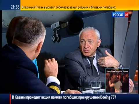 Тв канал rustavi 2 онлайн телеканал грузии прямой эфир в