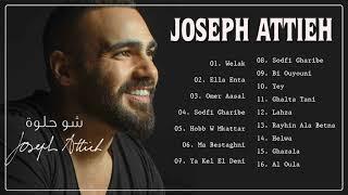 download lagu جوزيف عطية - اجمل الاغاني جوزيف عطية - اجمل الاغاني mp3