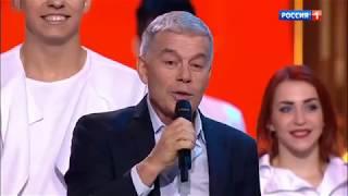 Олег Газманов Жить так жить 06 04 2018 Юбилейный вечер В Винокура
