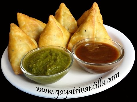 Samosas -  Indian Recipes - Andhra Telugu Recipes