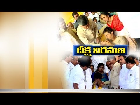 Kadapa steel plant row |  MP CM Ramesh breaks hunger strike