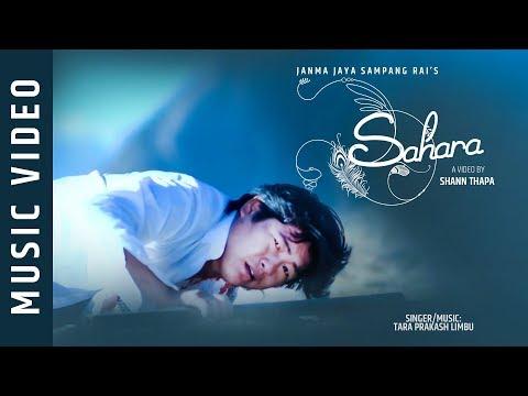 SAHARA TIMI MERO || Tara Prakash Limbu || Feat: Sangita Napit || Janma Jay Sampang Rai