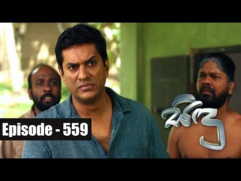 Sidu | Episode 559 27th September 2018