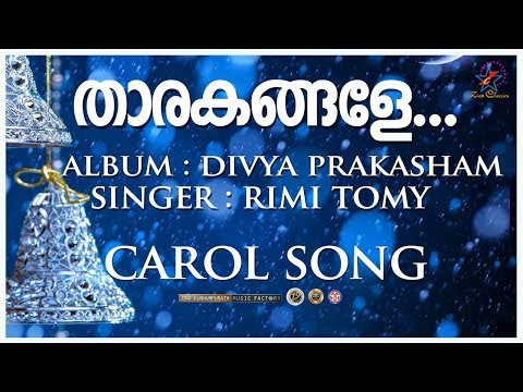 Super Hit Malayalam Christmas Carol Song | Album Divya Prakasham | Song Tharakangale video