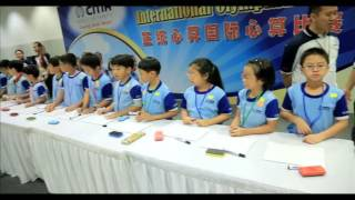 CMA Mental Arithmetic International Olympiad 2014