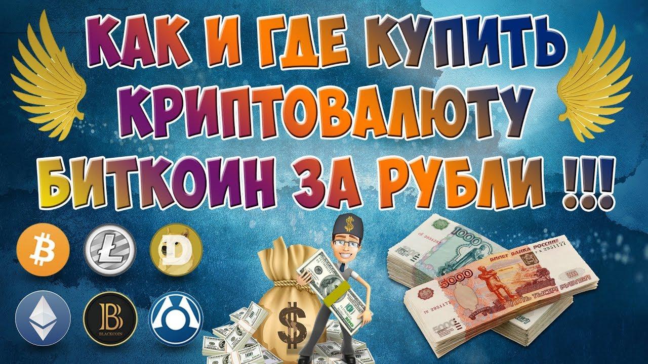 Надежные российские брокеры forex 1