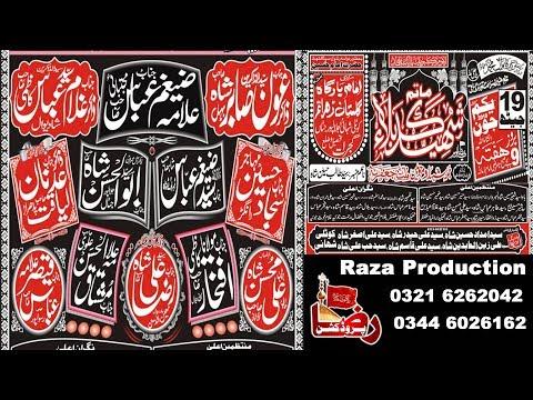 ???? Live Majlis-Aza | 19 jeth 2019 | Shahni Kotli Gujrat ( www.Gujratazadari.com )
