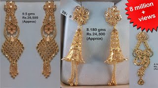Latest Light Weight Gold Earrings designs with Weight&Price | gold jhumki,hoop,chandbali,earrings
