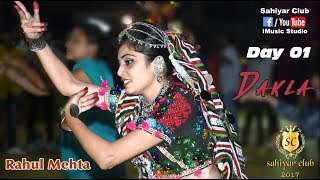 download lagu Dandiya Dakla 2017  Full    Day gratis