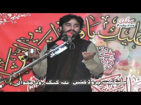 Zakir Waseem Abbas Baloch 2 March 2014 3 Teer Dhunni Sadaat Kharian Gujrat video