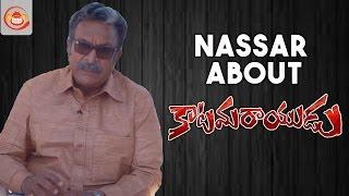 Nassar About Katamarayudu Movie - Pawan Kalyan , Shruthi Haasan