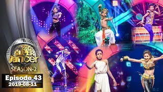 Hiru Super Dancer Season 2 | EPISODE 43 | 2019-08-11