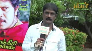 Ramesh Reddy At Pokiri Mannan Movie Team Interview