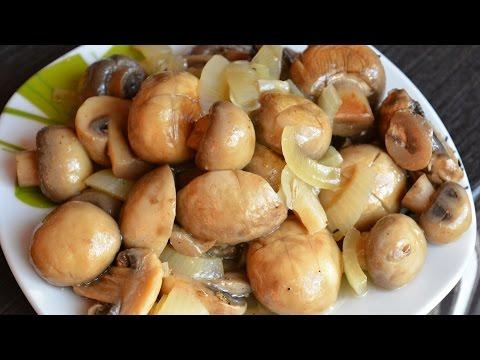 Маринованые грибы быстрый рецепт